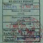 タイのビザを切らさない為のリエントリーパーミット申請書TM.8の書き方と記入例