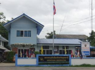 タイで引っ越後24時間以内に入管に出す住所変更届けTM28の書き方と記入例