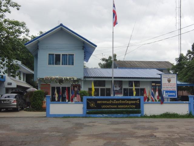 タイのビザ延長申請書類TM.7の書き方と記入例及び必要書類等